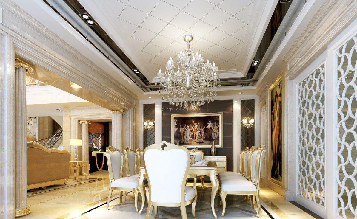 欧式家装2室2厅餐厅吊顶设计效果图图片