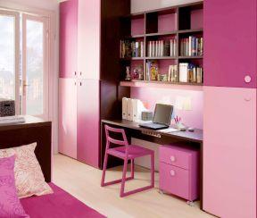 彩色書房 粉色墻面裝修效果圖片