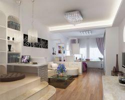 一室一廳50平客廳裝飾裝修效果圖大全