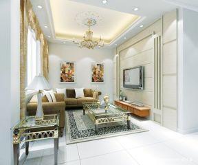 现代欧式风格客厅 小户型房屋装修效果图片