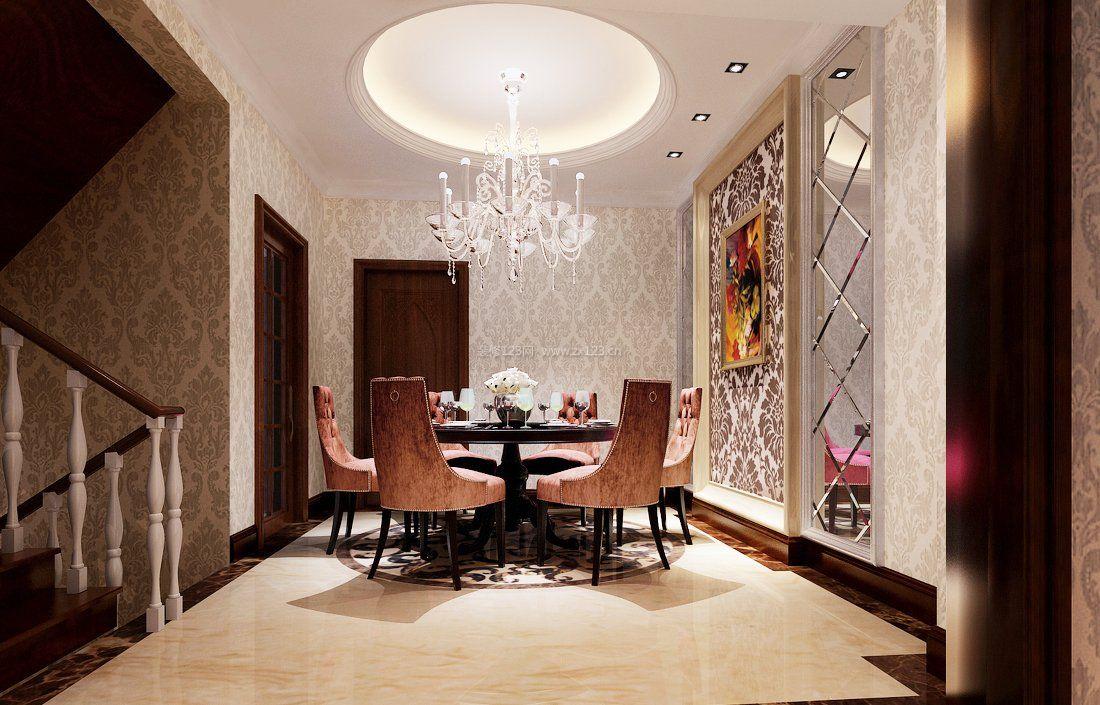 小户型客厅餐厅圆形吊顶效果图