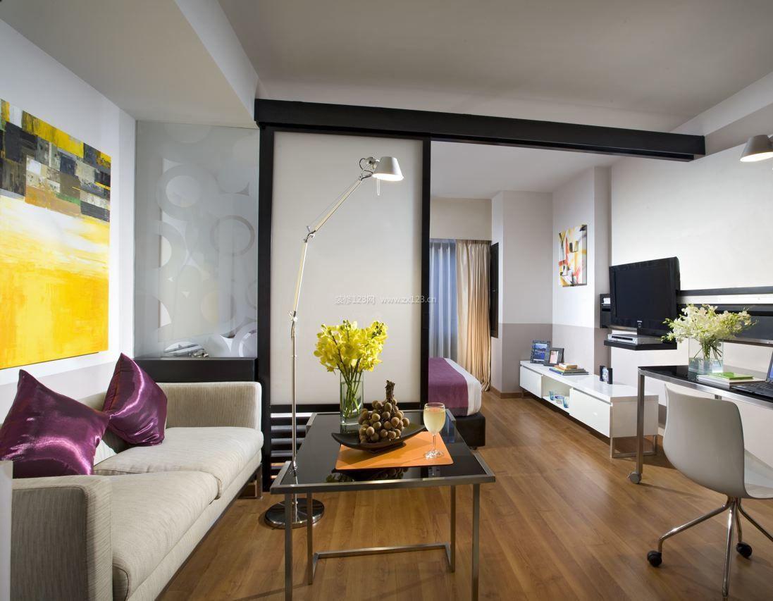 30平单身公寓室内家装效果图_装修123效果图