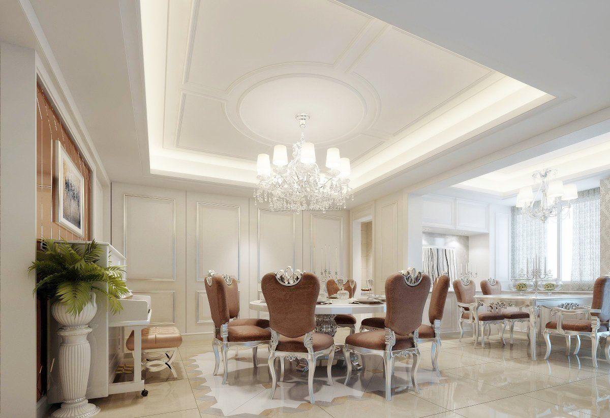 欧式家装客餐厅一体吊顶效果图图片