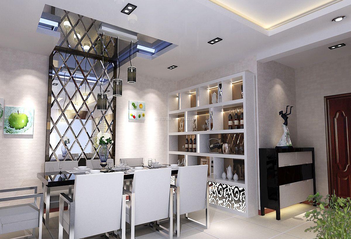 最新房屋现代家装酒柜装修效果图大全