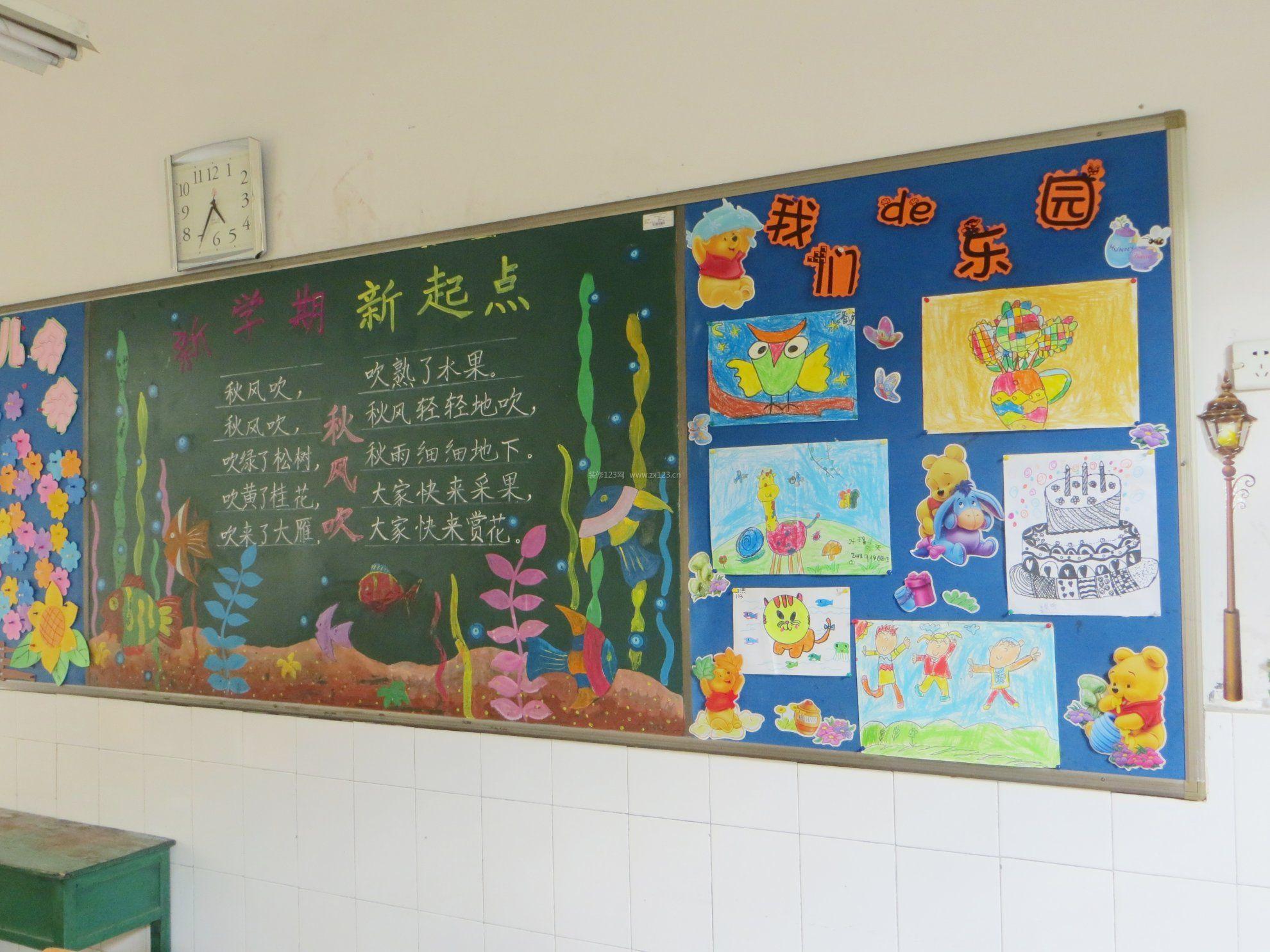 简约风格教室文化墙布置图片_装修123效果图