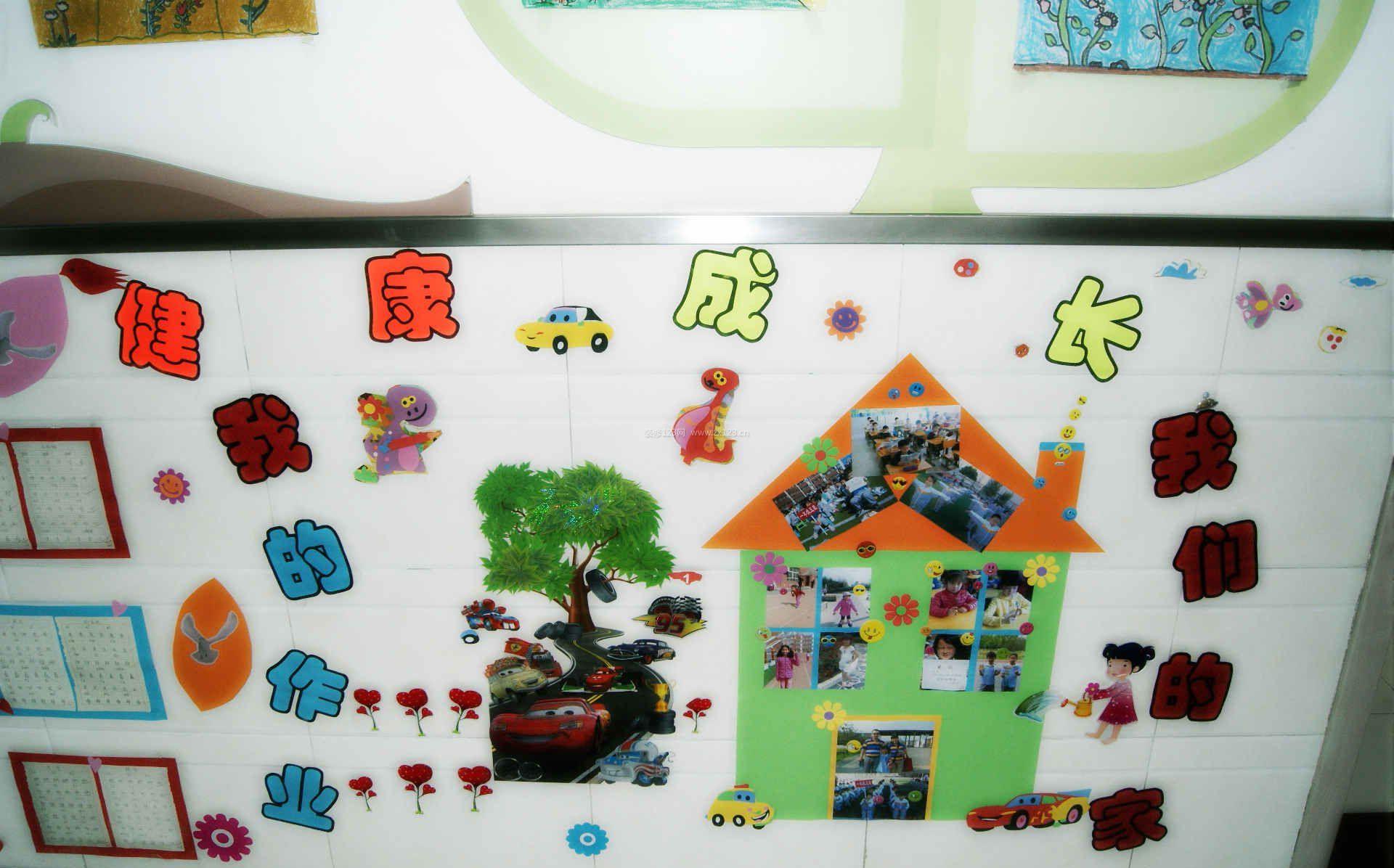 校园教室文化墙布置图片