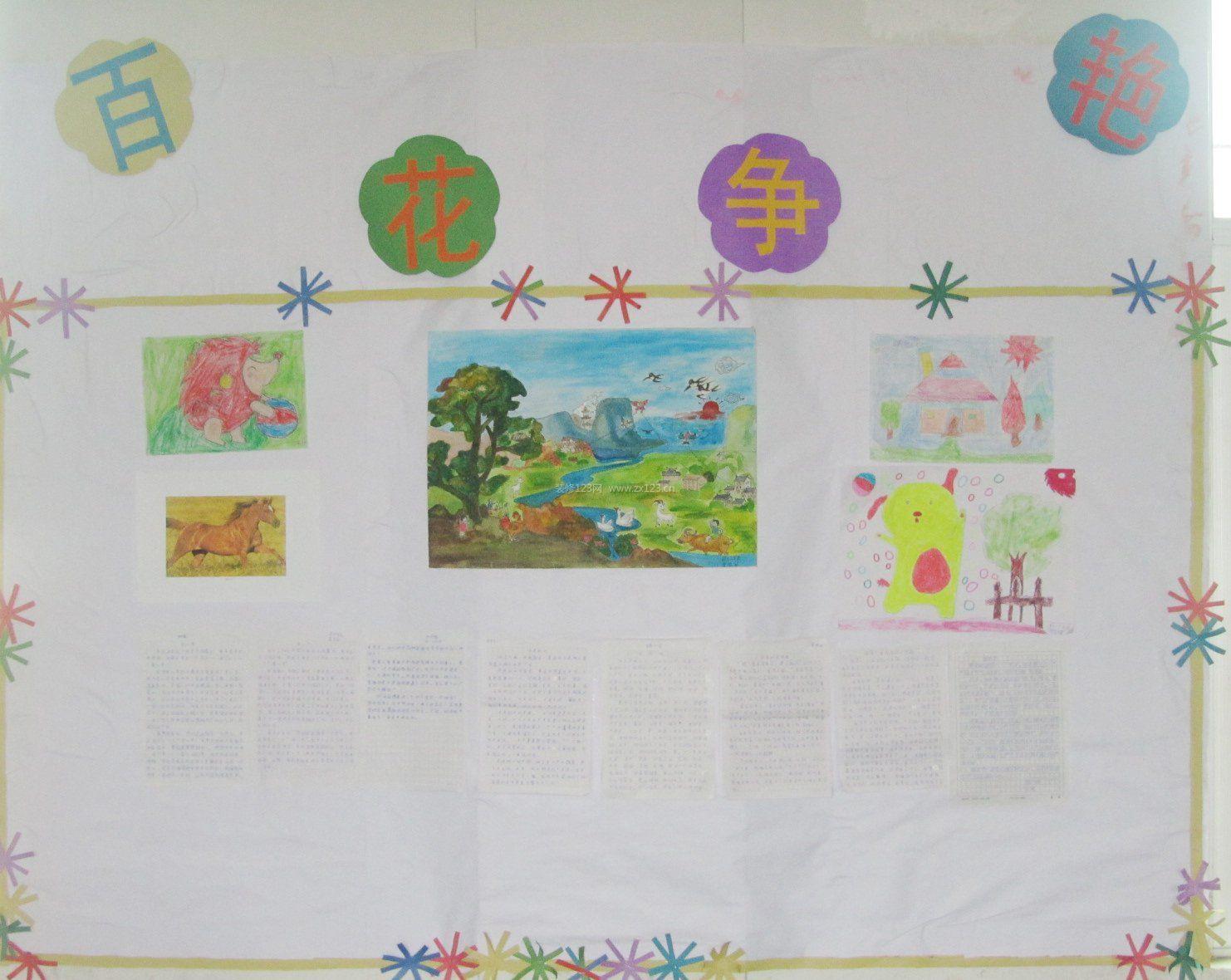 小学一文化年级小学墙布置教室图片祥云丽江图片