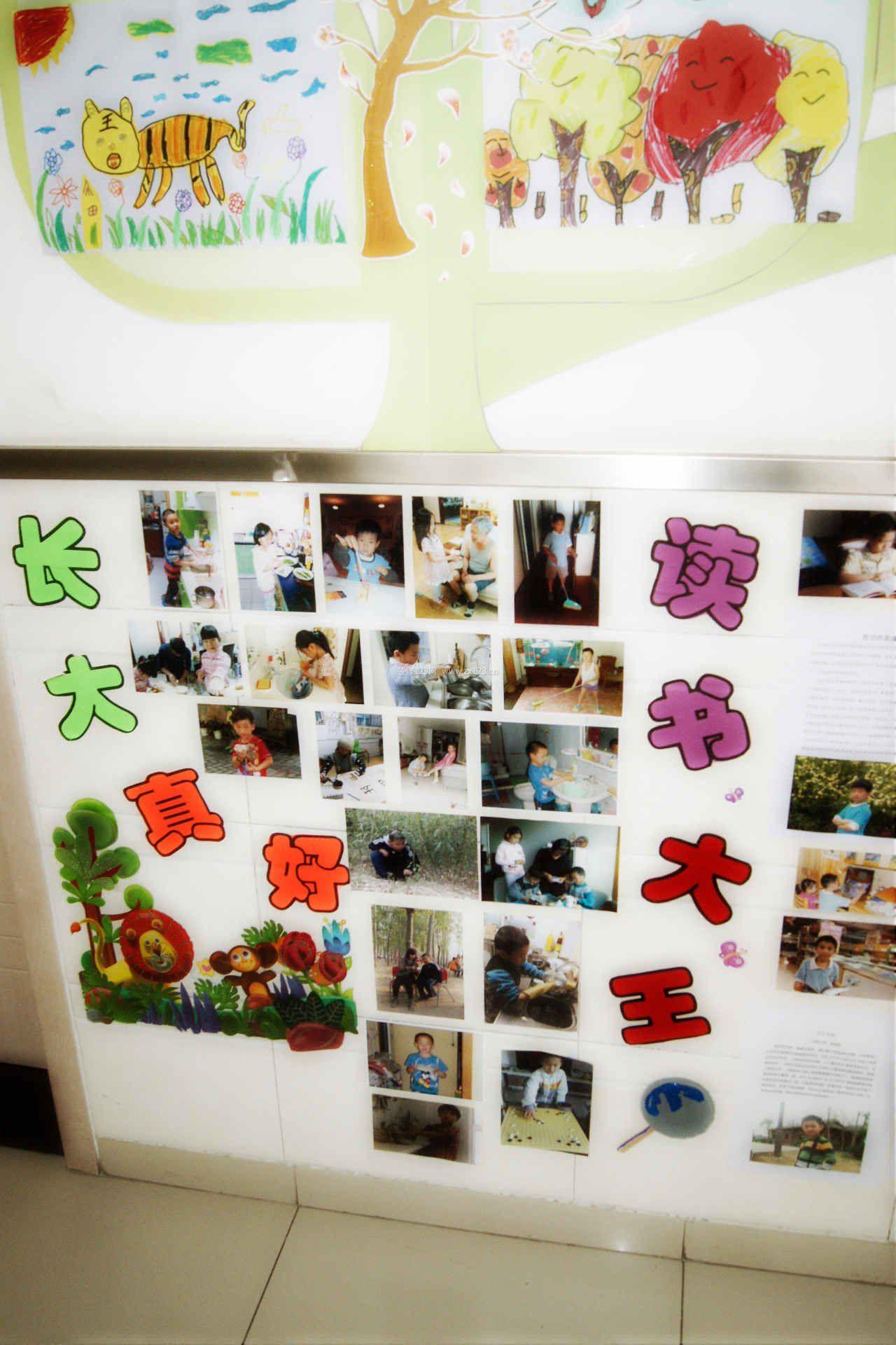 小学生教室文化墙布置图片大全