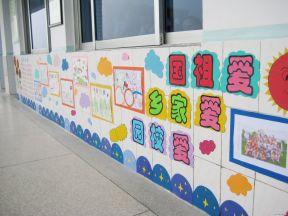2017小学二年级教室布置设计图片图片