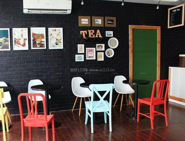 东莞奶茶店装修设计 奶茶店装修要点