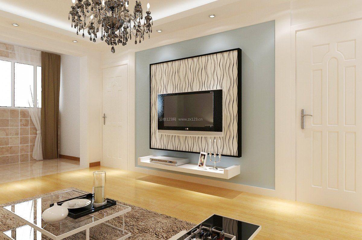 2017现代简约客厅电视墙背景效果图_装修123效果图