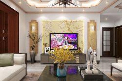 2017新中式客厅电视墙设计装修效果图片图片