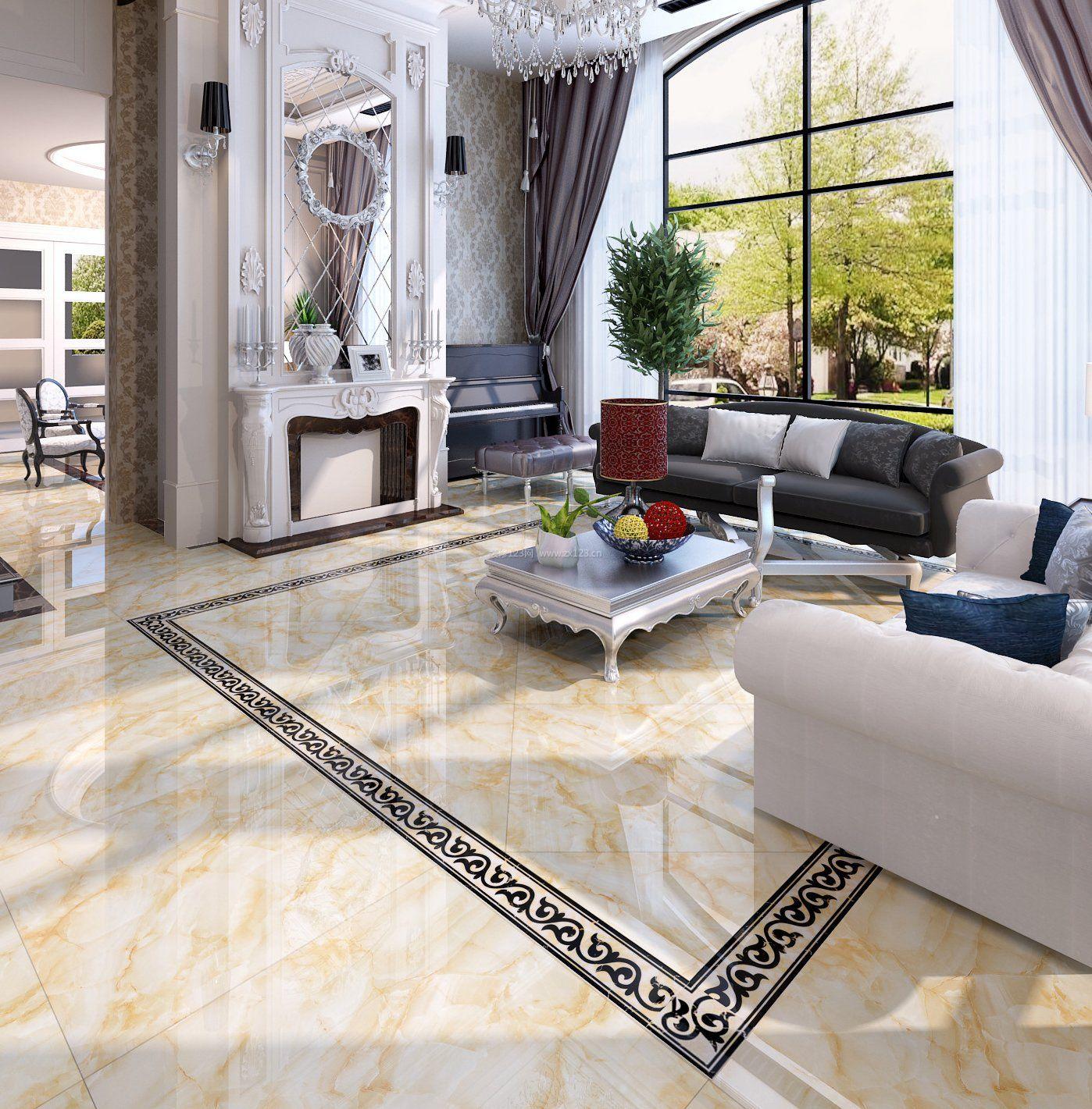 家居客厅地面瓷砖装修效果图欣赏图片