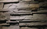 文化石瓷砖怎么用 文化石瓷砖使用方法