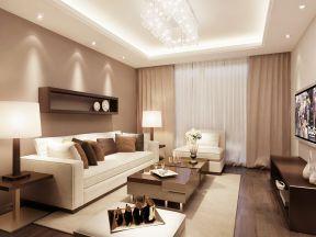 客廳裝修實景圖大全  120平米裝修效果圖片