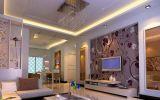 客厅风水灯具布置 客厅灯具布置方法