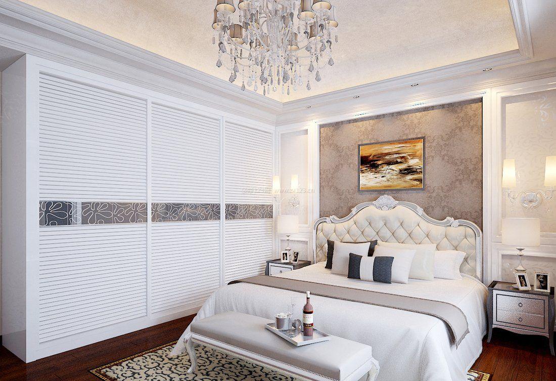 家庭卧室壁橱装修效果图片