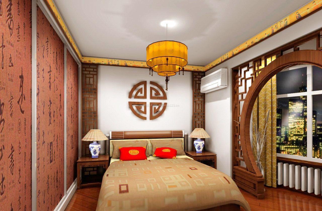 农村婚房装修效果图中式