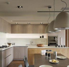 70平方房子現代廚房設計圖 -每日推薦