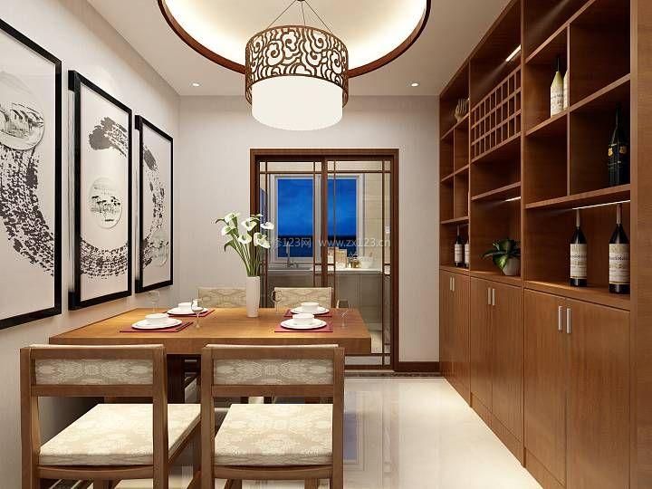 家装效果图 中式 简约新中式风格整体酒柜设计装修效果图 提供者