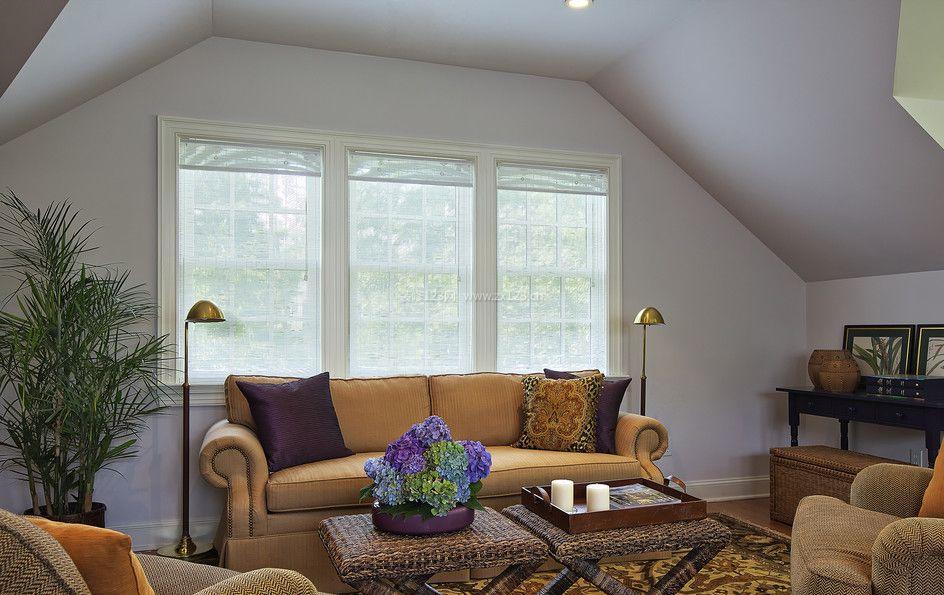 尖顶房屋室内装修设计效果图大全