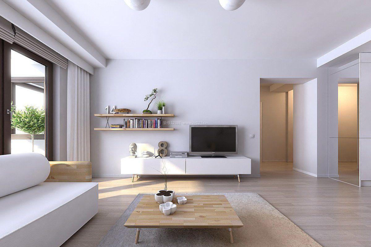 白色现代简约家装客厅装修效果图