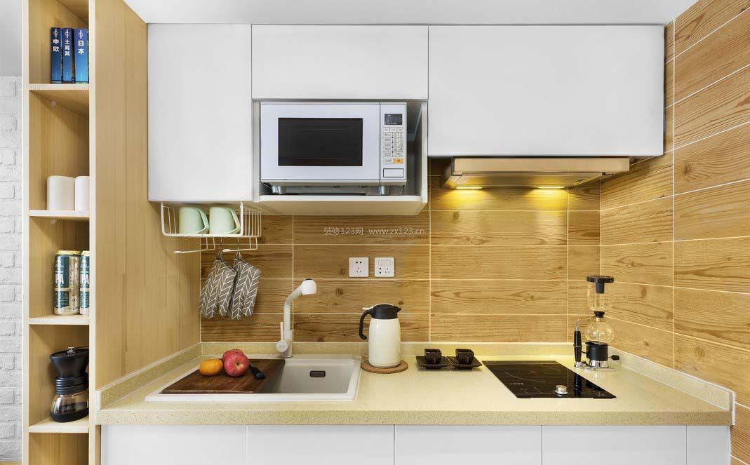 小平米房子厨房柜子装修效果图_装修123效果