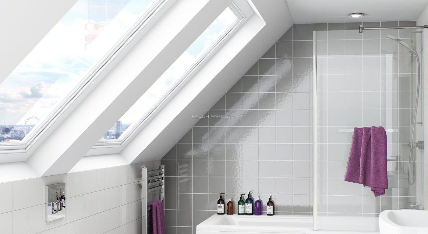 简欧风格顶层斜顶阁楼卫生间装修图片图片