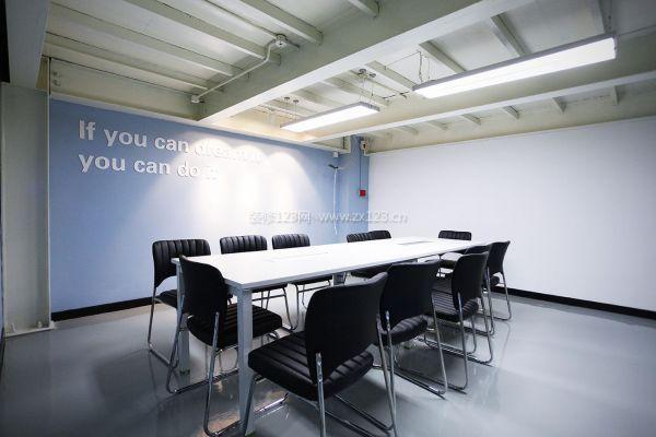 最近办公室会议室吊顶装修效果图-庆阳装修办公室费用 装修预算如何