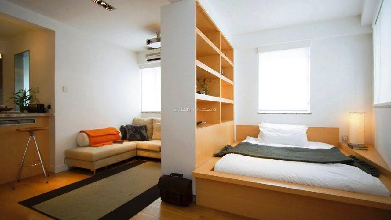 单身公寓装修效果图片