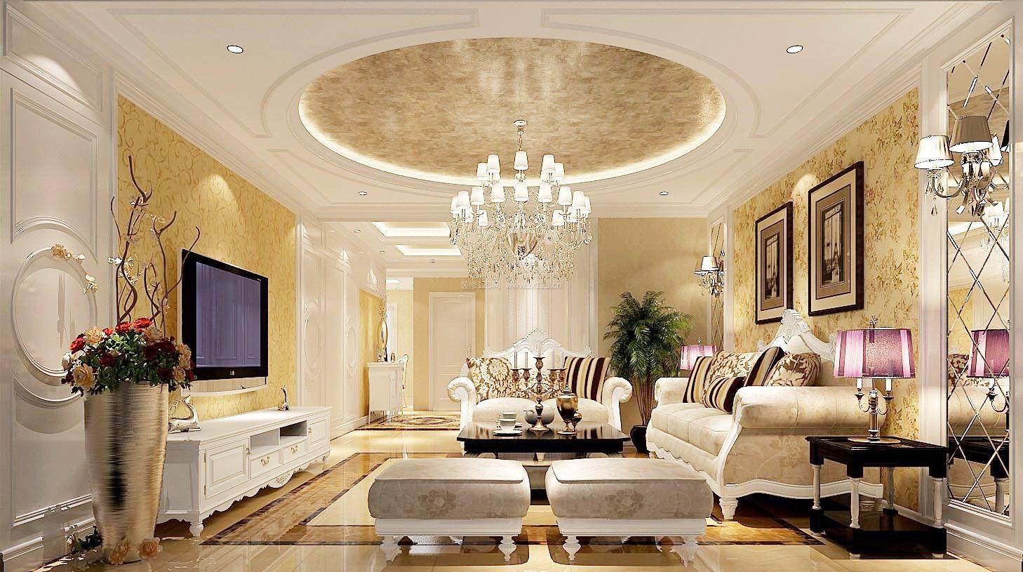 欧式客厅圆形吊顶造型效果图大全