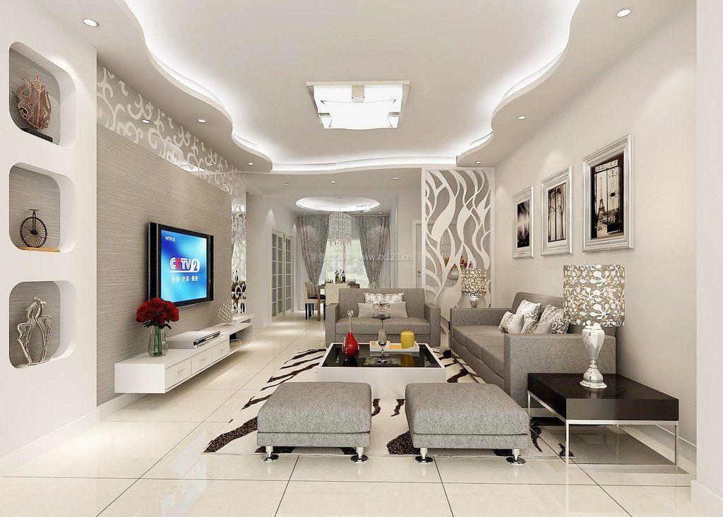 简约现代家装客厅吊顶造型效果图
