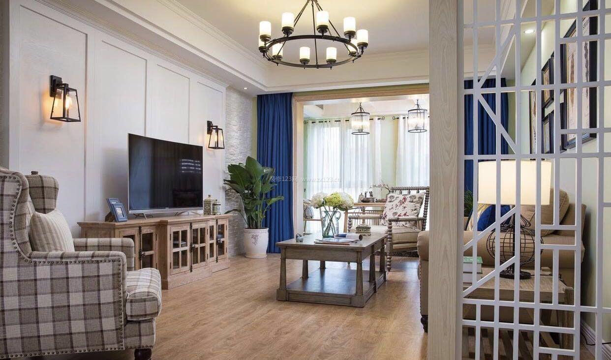 2017简约美式风格三室两厅创意装修_装修123效果图图片