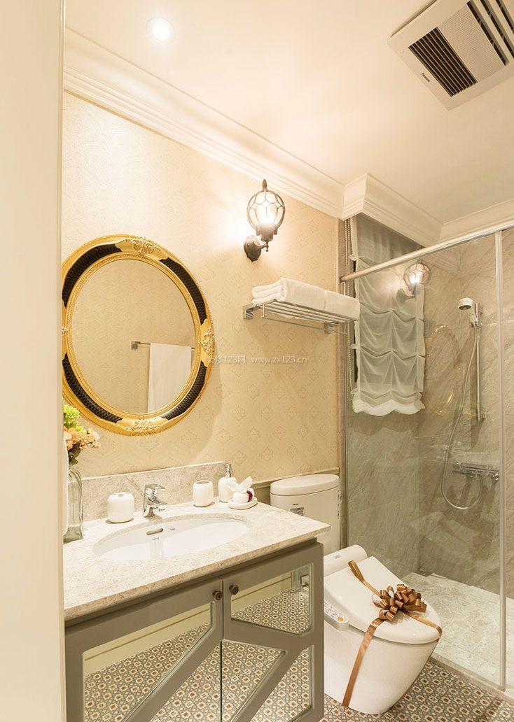 三室一厅房子卫生间浴室装修图片_装修123效果图