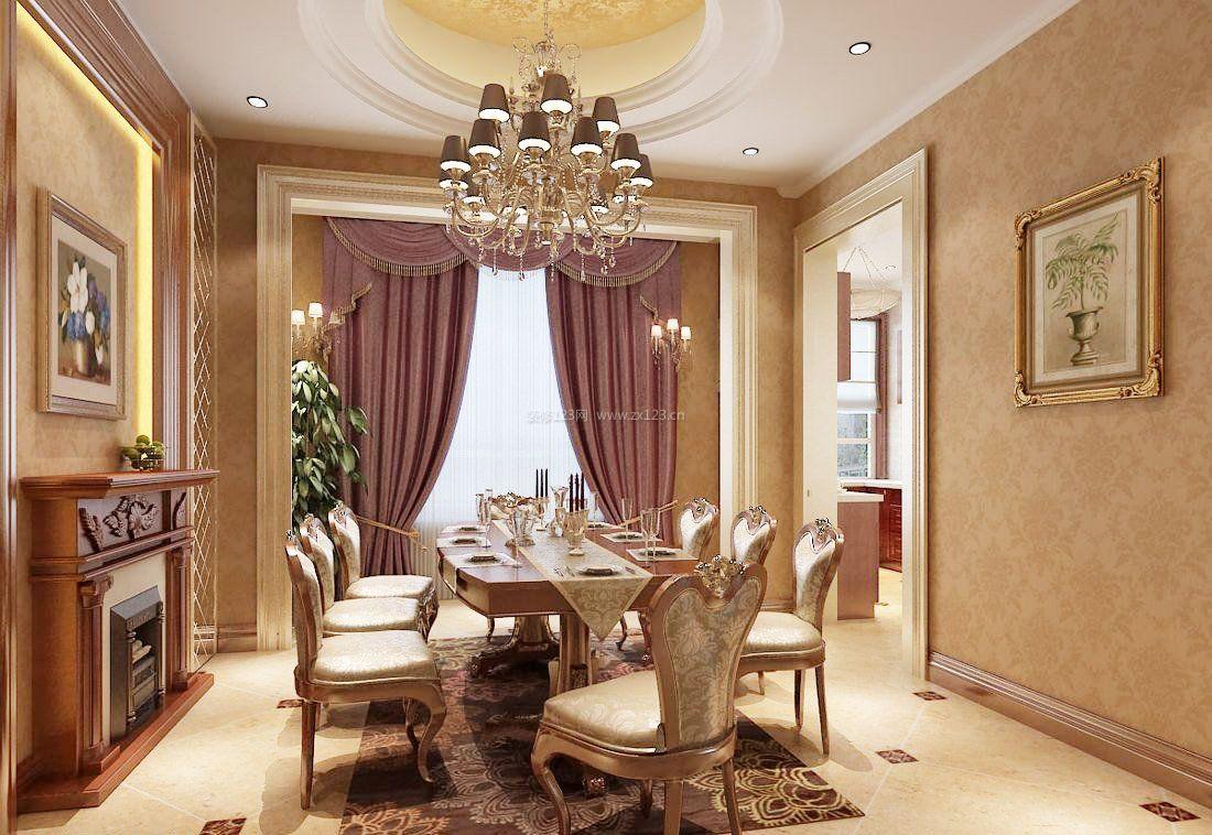 160平米家装欧式餐厅背景墙装修效果图图片
