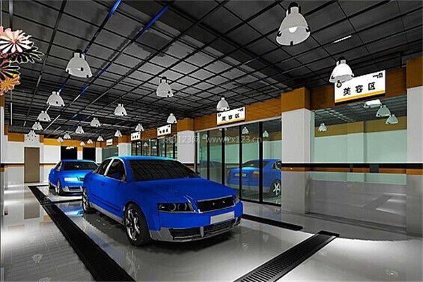 汽车美容店室内装修设计效果图