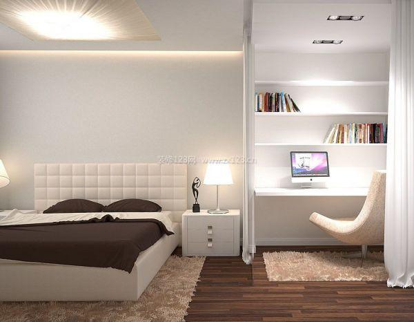 卧室兼书房如何装修 卧室书房装修注意事项