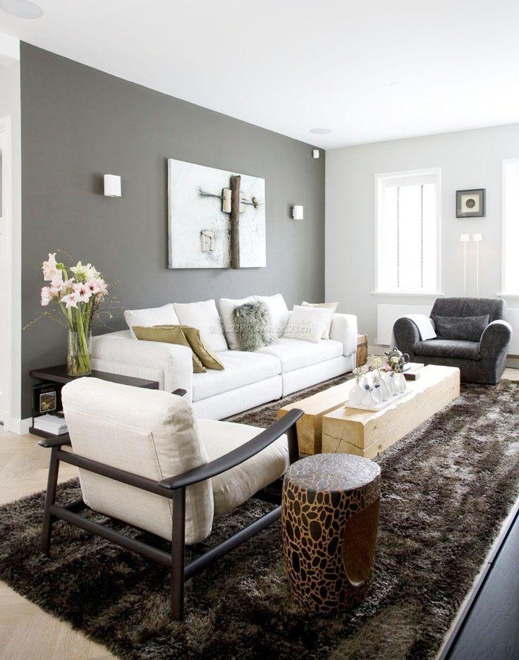 北欧风格客厅灰白色墙面装修效果图图片