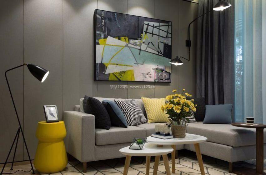 温馨超现代小客厅装修效果图
