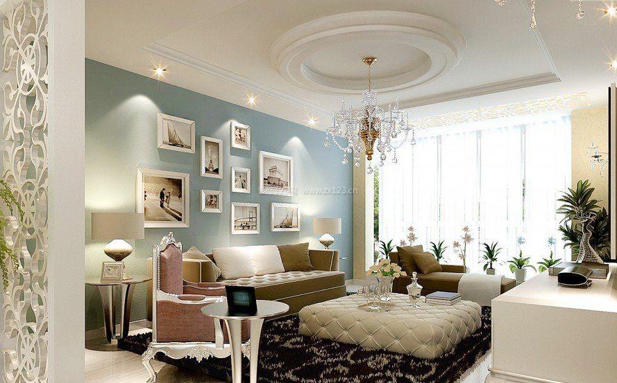 家装客厅吊顶造型图片 效果图