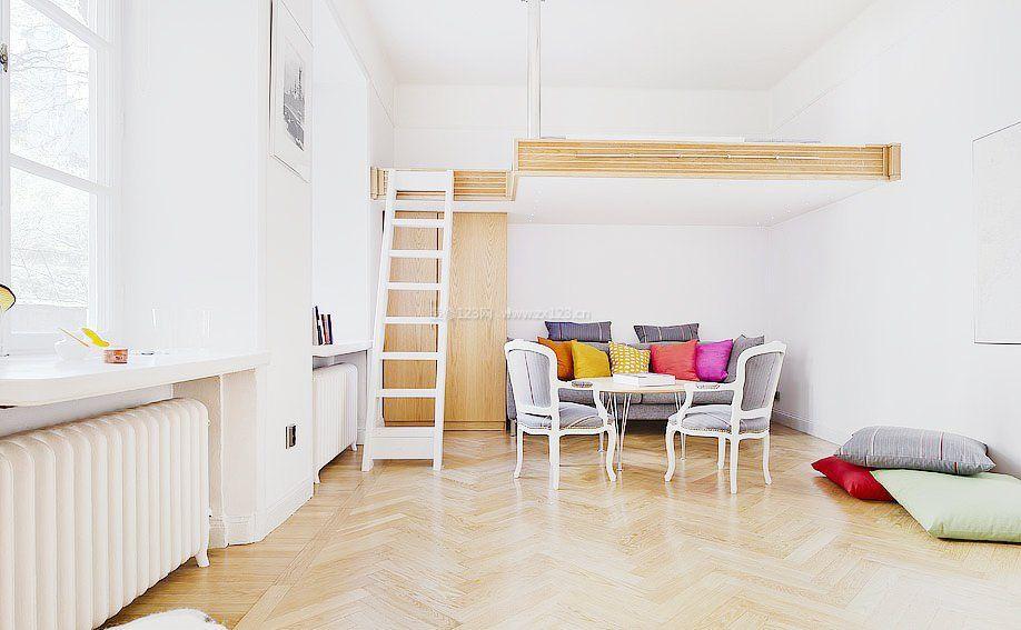40平米公寓现代欧式小户型装修效果图