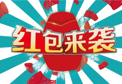 銅仁裝修公司魯班裝飾集團聯合中國平安保險舉辦時代天街專場惠,火熱進行中