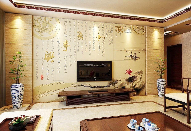 瓷砖创意背景墙效果图