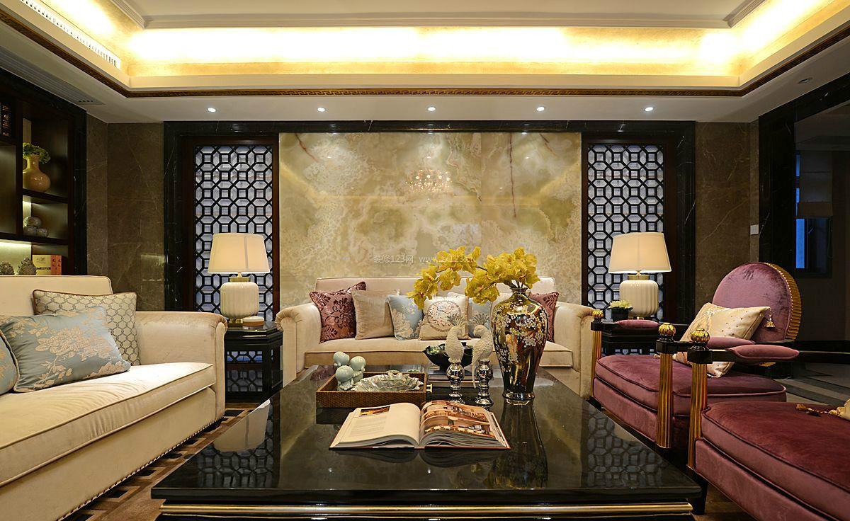 2017新中式客厅沙发背景墙装修效果实景图片