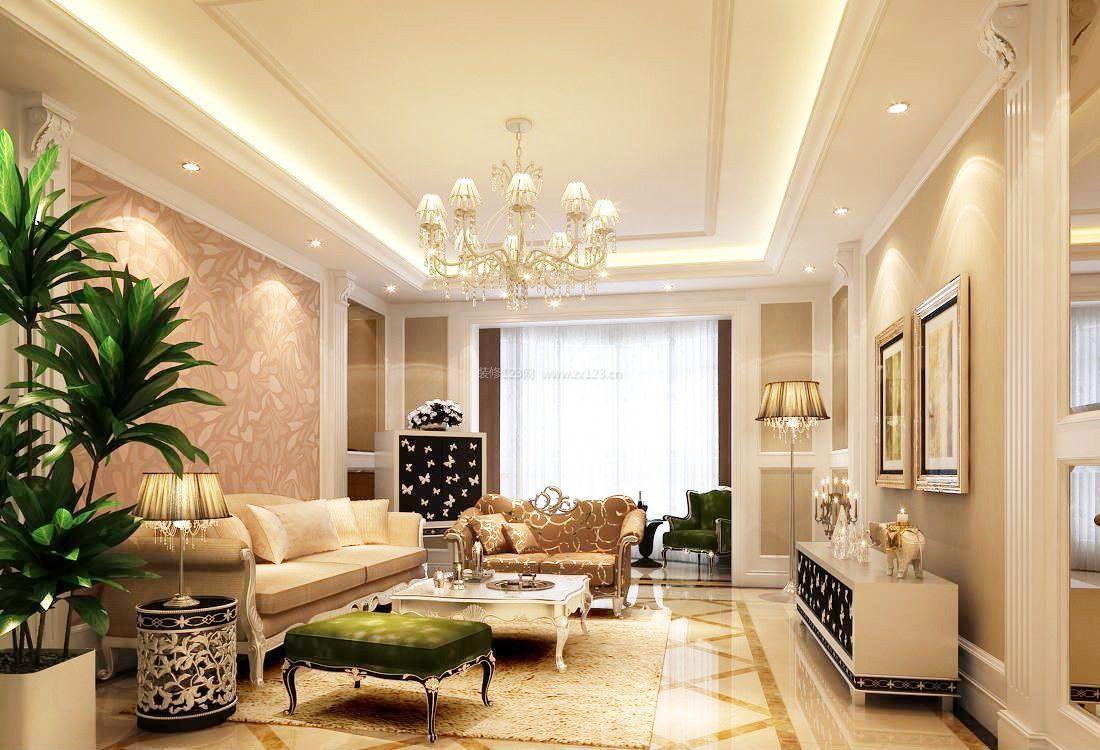 欧式风格室内好看的客厅吊顶图_装修123效果图
