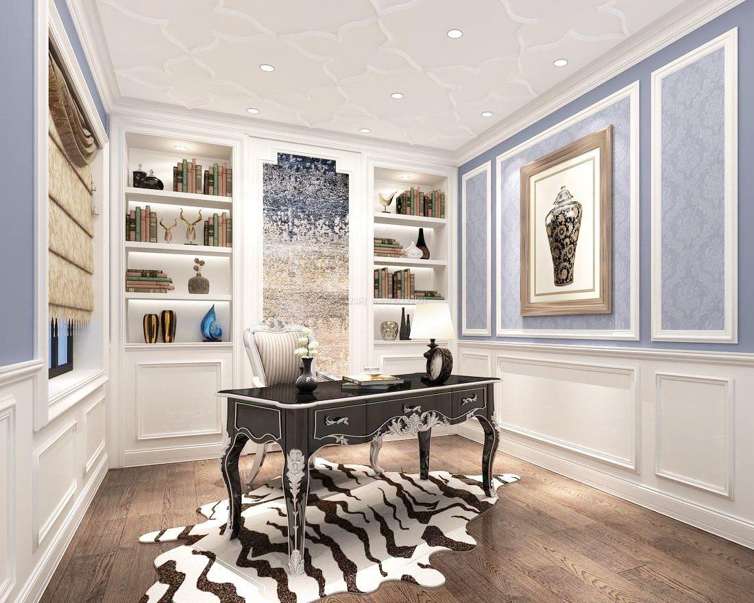 新古典欧式书房装修效果图大全图片
