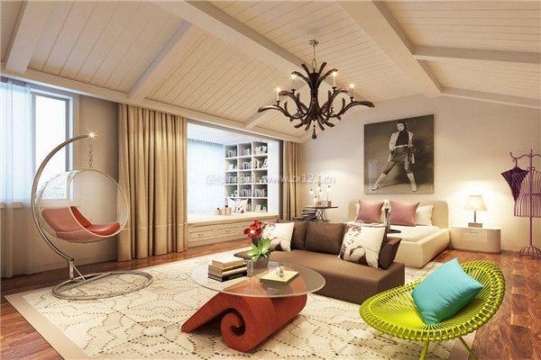 阁楼客厅卧室一体装修设计效果图