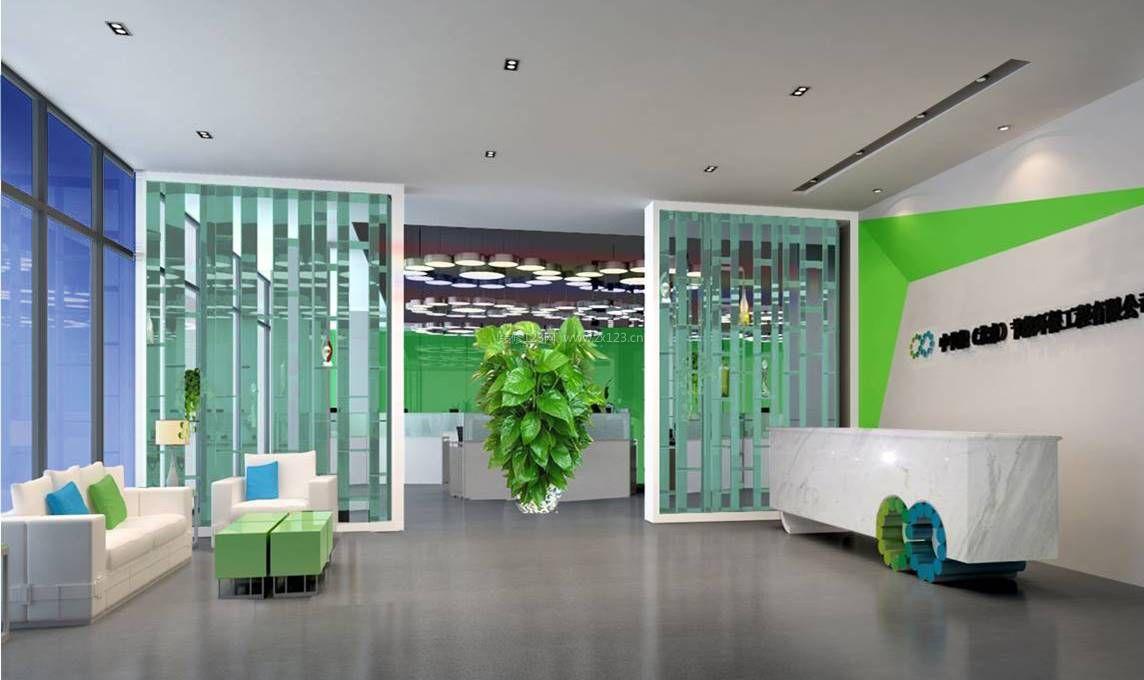 绿色现代办公室效果图 办公室前台装修效果图