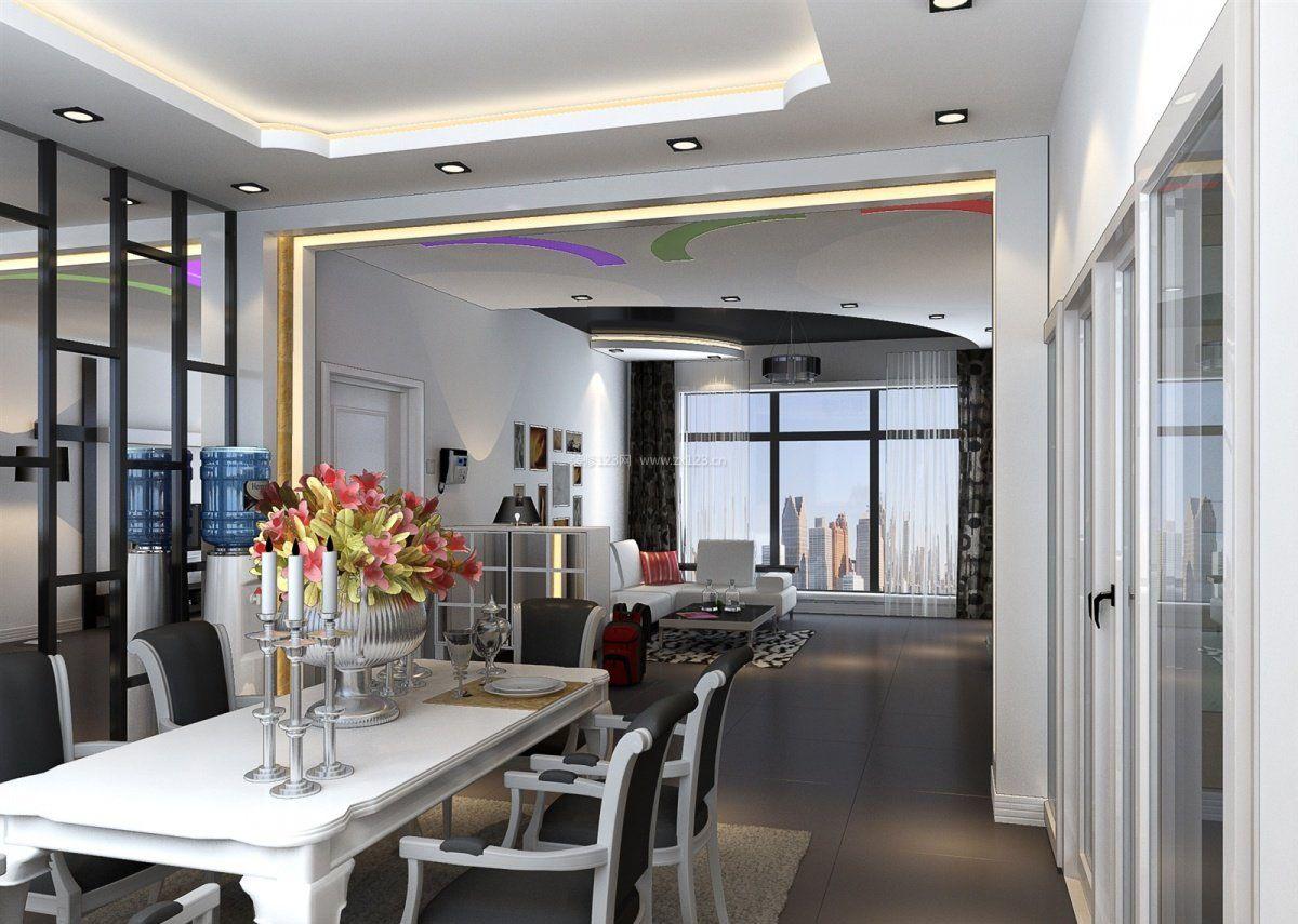 客厅餐厅一体装修效果图2015款
