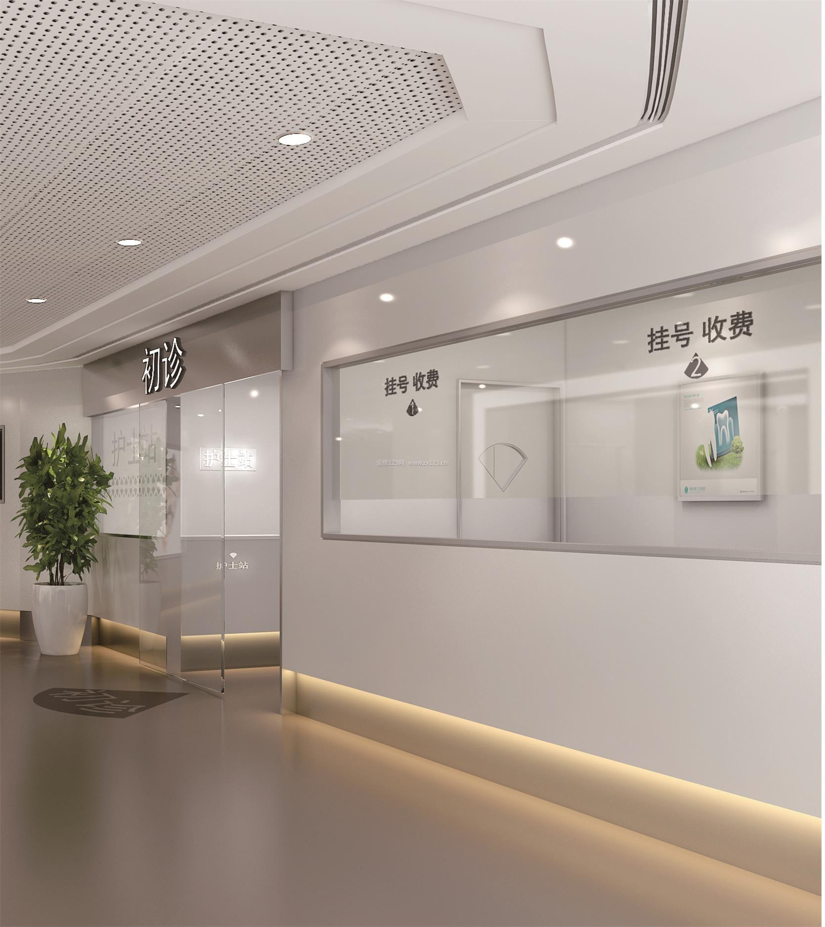 2017现代风格口腔医院装修设计图片